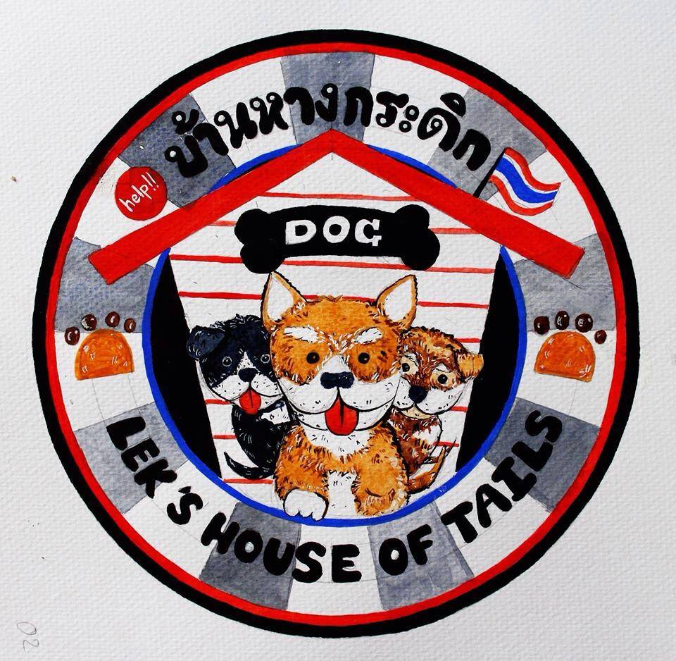 House of Tails